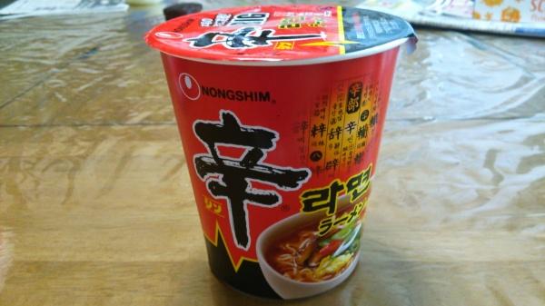 韓国の味「辛ラーメン」