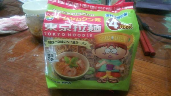 東京拉麺「トムヤンクン」