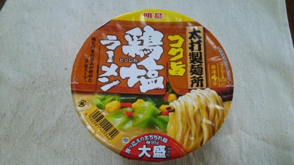 コク旨鶏塩ラーメン(明星)