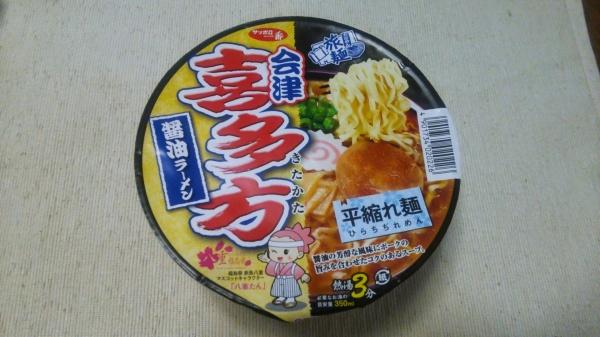 会津喜多方醤油ラーメン・平縮れ麺(サッポロ一番)