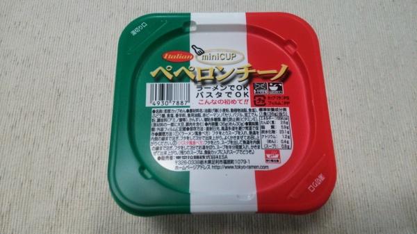 東京拉麺で人気のペペロンチーノ