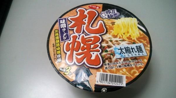 札幌味噌ラーメン(サッポロ一番)旅麺