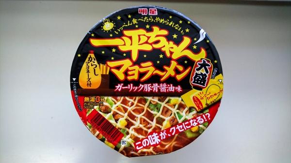 マヨラーメンガーリック豚骨醤油(一平ちゃん)