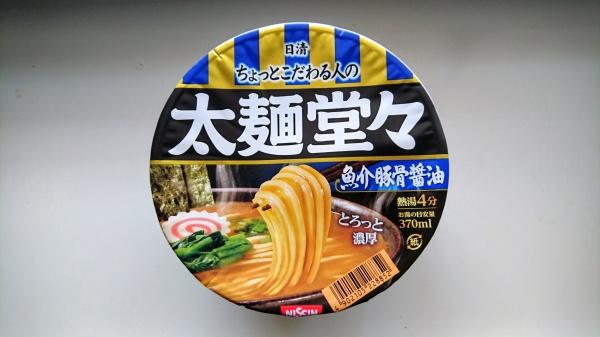 太麺堂々・魚介豚骨醤油(日清)
