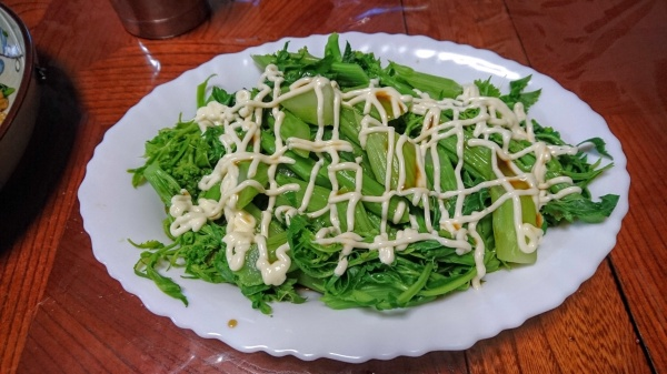 大根のアスパラ風サラダ