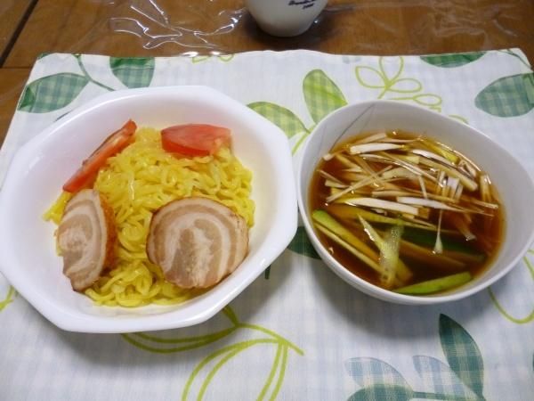 つけ麺「頂(いただき)」サッポロ一番