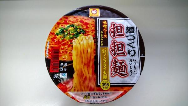 麺づくり担々麺(マルちゃん)