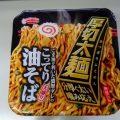 厚切太麺「こってり油そば」