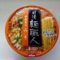 日清・麺食人「胡麻香るみそ」