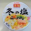 ニュータッチ凄麺「冬の塩らーめん」