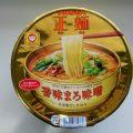 マルちゃん正麺「香味まろ味噌」