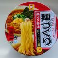 マルちゃん「麺づくり鶏ガラ醤油」
