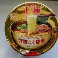マルちゃん正麺芳醇こく醤油