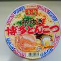 凄麺「塾炊き博多とんこつ」