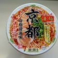 凄麺「京都背脂醤油味」