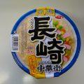 長崎中華街ちゃんぽん(旅麺)
