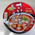 【凄麺】さいたま豆腐ラーメン