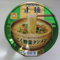 マルちゃん正麺【こく野菜タンメン】
