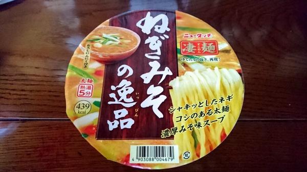 ねぎみその逸品(ニュータッチ凄麺)