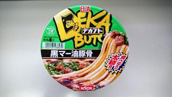 日清デカブト「黒マー油豚骨」