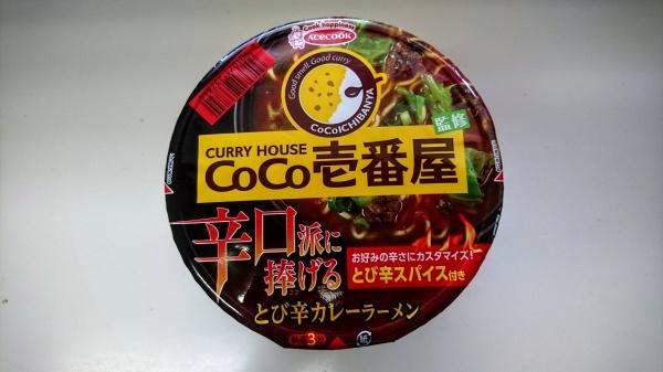CoCo壱番屋「とび辛カレーラーメン」