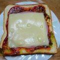 バジルのハムチーズトースト