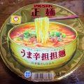 マルちゃん正麺「うま辛担々麺」