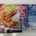ニッポンのうまいラーメン「青森濃厚煮干し」マルちゃん
