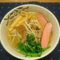 舞茸と欠き菜のタンメン